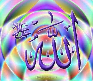 http://kazemahmadi.persiangig.com/image/%D8%A7%D9%84%D9%84%D9%87.jpg
